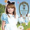 アリスコスプレ / AQUAドレス 子供用120cm |アクアドレス 子供 女の子 不思議の国のアリス アリス_hw16_gl04|(A-0964_460367)