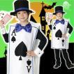 トランプボーイ |ハロウィン衣装 子供 男の子 ハロウィーン 仮装 halloween|(826491)