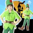 ファンタジーボーイ (140cm)ハロウィン衣装 子供 男の子 ハロウィーン ピーターパン halloween(826446)