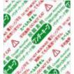 """""""送料無料/直送"""" 脱酸素剤(ワンダーキープ) RP−400 1000個"""