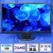 -中古-ディスプレイ三菱電機 Diamondcrysta RDT233WLM(BK) - 23インチ 送料無料