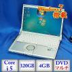 中古ノートパソコンPanasonic Let's note CF-S10 CF-S10CWHDS Windows7 Professional 32bit Core i5 2.5GHz 4GB 320GB DVDマルチ 12.1インチ B0127N009 送料無料