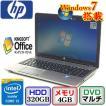 中古ノートパソコンHP HP ProBook 450 G1 G7H10PC#ABJ Windows7 Professional 32bit Core i5 2.5GHz 4GB 320GB DVDマルチ 15.6インチ B0426N025 送料無料