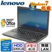 中古ノートパソコンLenovo ThinkPad X240 20AMS0MP00 Windows7 Professional 32bit Core i5 1.9GHz 4GB 500GB ドライブ なし 12.5インチ B0426N037 送料無料
