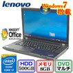 中古ノートパソコンLenovo ThinkPad W530 24411Y2 Windows7 Professional 64bit Core i7 2.7GHz 8GB 500GB DVDマルチ 15.6インチ B0426N041 送料無料