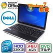 中古ノートパソコンDELL Latitude E6530 P19F Windows7 Professional 64bit Core i7 2.9GHz 4GB 320GB DVDマルチ 15.6インチ B0525N036 送料無料