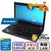 中古ノートパソコンLenovo ThinkPad X230 2306AS8 Windows7 Professional 64bit Core i5 2.5GHz 4GB 320GB ドライブ なし 12.5インチ B0608N080 送料無料