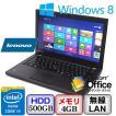 中古ノートパソコンLenovo ThinkPad X240 20AMS13U00 Windows 8 64bit Core i5 1.6GHz 4GB 500GB ドライブ なし 12.5インチ B0608N118 送料無料