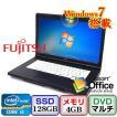 中古ノートパソコン富士通 LIFEBOOK A572/F FMVNA7SEZ1 Windows7 Professional 32bit Core i3 2.4GHz 4GB 128GB DVDマルチ 15.6インチ B0622N023 送料無料