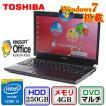 中古ノートパソコン東芝 dynabook R731/C PR731CAANRBA51 Windows7 Professional 64bit Core i5 2.5GHz 4GB 250GB DVDマルチ 13.3インチ B0629N001 送料無料