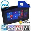 中古ノートパソコンDELL Venue 11 Pro 5130 T06G Windows 8.1 Pro 32bit Atom 1.466GHz 2GB 64GB ドライブ なし B0629N048 送料無料