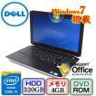 中古ノートパソコンDELL Latitude E5530 P28G Windows7 Professional 32bit Core i5 2.6GHz 4GB 320GB DVD-ROM 15.6インチ B0629N076 送料無料