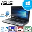 在庫処分 中古ノートパソコン Webカメラ Bluetooth ASUS VivoBook X540SA Windows 10 Home 64bit Celeron 1.6GHz メモリ4GB HD500GB DVDマルチ B1906N028
