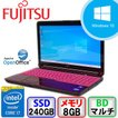 第2世代 i7 富士通 LIFEBOOK AH77/G Webカメラ Bluetooth  Windows 10 Home 64bit Core i7 2.2GHz メモリ8GB 新品SSD240GB BDマルチ B1911N001