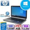 中古ノートパソコン HP ProBook 430 G2 J0G58AV Windows 10 Pro 64bit Core i3 1.9GHz メモリ4GB 新品SSD120GB ドライブ なし 13.3インチ B1912N035