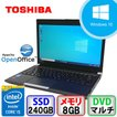 東芝 dynabook R734/K PR734KAA1R7AD71 Windows 10 Pro 64bit Core i5 2.6GHz メモリ8GB SSD240GB Bluetooth 13.3インチ B2004N077 中古ノートパソコン