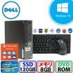大特価キャンペーン Aランク DELL OptiPlex 7010 D01U Win10 Core i5 メモリ8GB SSD120GB DVD Office365・便利ソフト付 中古 デスクトップ パソコン PC