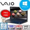 Cランク  VAIO Corporation VAIO Pro PG VJPG11 Win10 Pro 64bit Core i7 メモリ16GB SSD512GB  Webカメラ Bluetooth Office付 中古 ノート パソコン PC