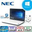 中古ノートパソコン NEC LaVie LS350/S PC-LS350SSW Windows 10 Home 64bit Core i3 2.4GHz メモリ4GB 新品SSD120GB BDマルチ 15.6インチ P0319N078