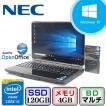 中古ノートパソコン NEC LaVie LL750/A PC-LL750AS6B Windows 10 Pro 64bit Core i5 2.27GHz メモリ4GB 新品SSD120GB BDマルチ 15.6インチ S0516N084
