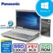 中古ノートパソコン Panasonic Let's note CF-S10 CF-S10AWGDS Windows 10 Pro 64bit Core i5 2.5GHz メモリ8GB 新品SSD120GB DVD-ROM 12.1インチ S0516N093