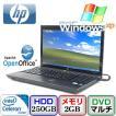 中古ノートパソコン HP HP ProBook 4520s VE680AV WindowsXP Professional Celeron 2GHz メモリ2GB HD250GB DVDマルチ 15.6インチ S0516N104