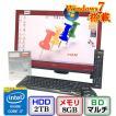 中古デスクトップパソコン富士通 ESPRIMO FH56/HD FMVF56HDR Windows7 HomePremium 64bit Core i7 2.3GHz 8GB 2000GB BDマルチ 21.5インチ S0601D026 送料無料