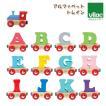VILAC アルファベット トレイン 木のおもちゃ  / A 〜 L 【 のし対応不可 】