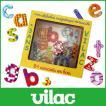 知育玩具 木製 おもちゃ マグネット アルファベット 小文字 VILAC ヴィラック VL8009