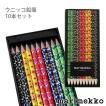 マリメッコ ウニッコ 鉛筆 UNIKKO 10 PENCILS 10本入り ( 5種×2本 )
