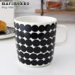 marimekko マグカップ Rasymatto ドット柄 400ml ホワイト×ブラック
