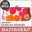 マリメッコ  PIENI KUKKARO / 小物入れ( 横長 )イエロー・オレンジ・ピンク