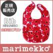ビブ スタイ マリメッコ Mini Unikko BIB ミニ ウニッコ 食事用 エプロン ホワイト×レッド