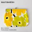 メール便 可 ポーチ マリメッコ がま口 横長大 Mini Unikko ミニ ウニッコ PUOLIKAS KUKKARO ホワイト×ライム
