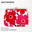 メール便 可 ポーチ マリメッコ がま口 横長大 Mini Unikko ミニ ウニッコ PUOLIKAS KUKKARO ホワイト×レッド