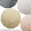 ランチョンマット チルウィッチ カレイドスコープ kaleidoscope 全4色