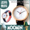 MOOMIN ( ムーミン ) ウォッチ 腕時計 「 Little My Chasing 」 リトル ミイ  ( ムーミンタイムピーシーズ )
