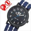 ネスタ ブランド 腕時計 NESTA BRAND サンタ モニカ SA38BKNV メンズ レディース ユニセックス 男女兼用 セール