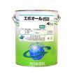 エポオールユニ(UNI) 4kg (大日本塗料/一液変性エポさび止め)