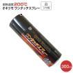 オキツモ  ワンタッチスプレー ツヤ有 白 300ml (耐熱塗料)