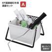 EF道路線引き用塗装セット(A)(塗装用具/STK-17N)