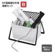 EF道路線引き用塗装セット(B)(塗装用具/STK-17-2)