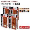 キシラデコール 同色 4L×4缶セット (サンドペーパー付) (日本エンバイロ/油性/木部用)