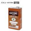 バトン フラット(全艶消し)  4L  (VATON/大谷塗料/ウレタンニス)