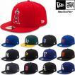 NEW ERA 59FIFTY MLB ON-FIELD AUTHENTIC COLLECTION オーセンティック オンフィールド  正規取扱店  ニューエラ キャップ 帽子 ベースボールキャップ MLB メジ