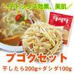 【当店おすすめ】[冷蔵]『プゴクセット』干したら200g+ダシダ100g 韓国料理 韓国食品