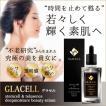 グラセル ディープモイスチャー ビューティーセラム コスメ 基礎化粧品 美容液 エイジングケア
