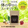 エチケットケア NATUDEO(ナチュデオ) シャンピニオン センスピュール フラクトオリゴ糖 乳酸菌(イーエフパワー)