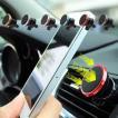 スマホ 車載ホルダー マグネット iPhone スマートフォン マグネット式 車載スタンド スマホスタンド マグネットスマホホルダー 車載用 iPhone7・iPhone6 Plus