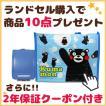 (広告商品)熊本県 くまモン 可愛いレッスンバッグ 全2カラー ブルー ピンク